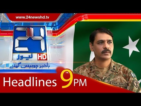 News Headlines - 9:00 PM - 22 December 2017 - 24 News HD