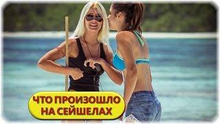 Дом-2 Последние Новости на 11 ноября Раньше Эфиров (11.11.2015)