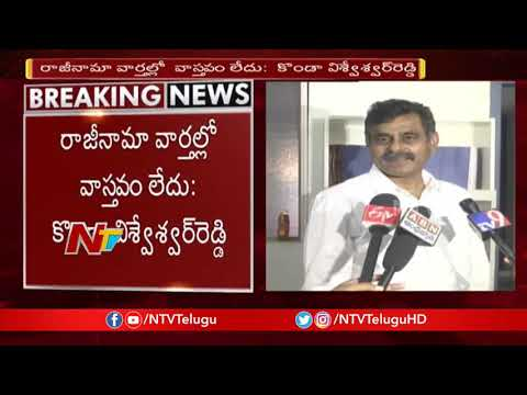 MP Vishweshwar Reddy Meets KCR over Rumours of Leaving TRS Party | NTV