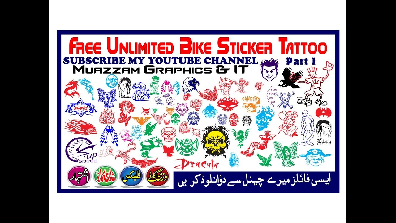 How to download bike car stickers design prt 1moter gadi k design kaisy download muazzam graphic