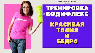 Упражнение силовая нагрузка после тренировки со специальным дыханием Дышим худеем молодеем