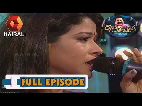 Minnaminungu  | 23rd May 2016 |  Full Episode