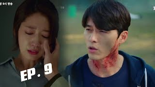 EP.  9 PREVIEW  Hyun Bin and Park Shin Hye Memories of the Alhambra