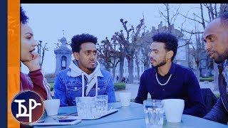Amanuel Goitom - Yblena'lo | ይብለና'ሎ ብኣማኑኤል ጎይትኦም - New Eritrean Tribute Music 2019