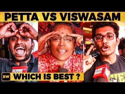Viswasam or Petta: Which is Best? | Public Opinion | Rajinikanth | Ajith | Vijay Sethupathi