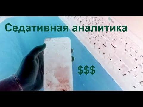 Сколько можно заработать на ремонте телефона в 2019 году ?