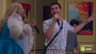 """استمتع بأغنية """"3 دقات"""" على طريقة #مسرح_مصر الكوميدية !"""