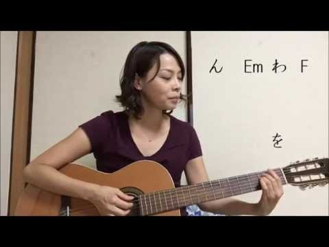 AIUEO Hiragana Song with Guitar Chords: Sing with Keiko and Learn Japanese by Keiko Takenaka