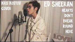Ed Sheeran Hearts Don