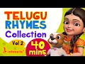 Telugu Rhymes For Children Collection Vol. 2 | Infobells video
