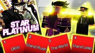 STAR PLATINUM! JOTARO KUJO SHOWCASE | [ JOJO ] Anime Battle Arena