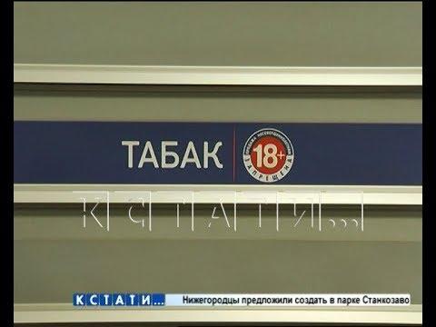 Правоохранительные органы изъяли из магазинов яд, который продавали детям