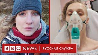 Как я болела коронавирусом в Британии. Рассказ пациентки из Беларуси