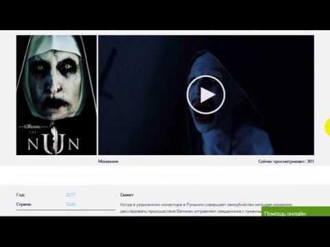 Смотреть фильмы онлайн 2018 года в HD720 качестве целиком