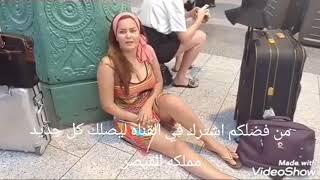 سما المصري عايزه من مصر ياسما .... يخربيت ابووووو اللي جاب ابوووووكي
