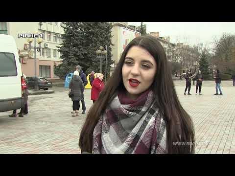 TVRivne1: Презервативи або СНІД. У центрі Рівного пройшла благодійна акція