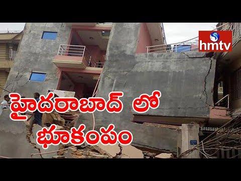 Massive Earthquake in Hyderabad | hmtv