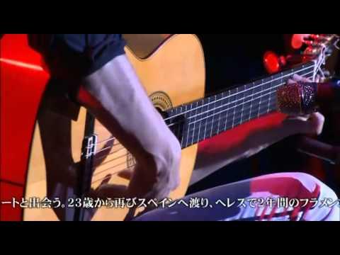 JIN OKI - Respeto Y Orgullo (Farruca)