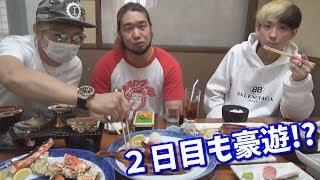 【炎上軍】被災地 北海道で金を使いまくります!!【後編】 thumbnail