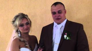 Видео отзыв , свадьба 20 июля 2013 , интеллигентный ведущий Плахтий Владимир