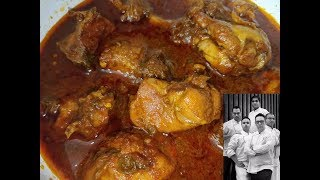 chicken curry | chicken curry hotel style | chicken curry in hindi