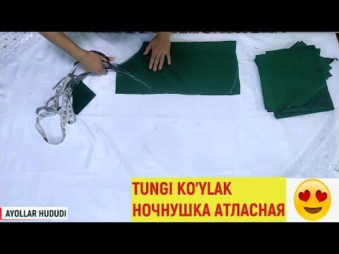 Zamonaviy tungi ko'ylak ( ночнушка атласная ) bichamiz tikamiz