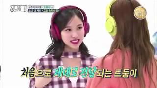 Twice Mina and Sana cute [Weekly idols ep 303]