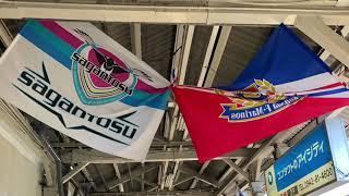 J1リーグ第33節 サガン鳥栖対横浜FM 『これぞベアスタ劇場!?』