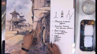 Композиция в картине.  Мастер-класс по городскому пейзажу Анастасии Кустовой (отрывок урока)