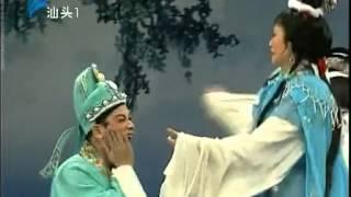 Repeat youtube video Teochew Opera 中国广东潮剧院一团 - 恩仇记