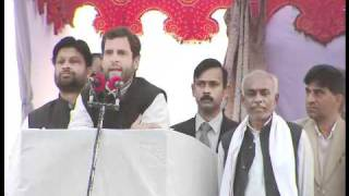 Rahul Gandhi addressing a public rally at Rath, Hamirpur (UP) : January 18, 2012 (part 1)