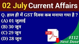 Next Dose #112 | 2 July 2018 Current Affairs | Daily Current Affairs | Current Affairs in Hindi