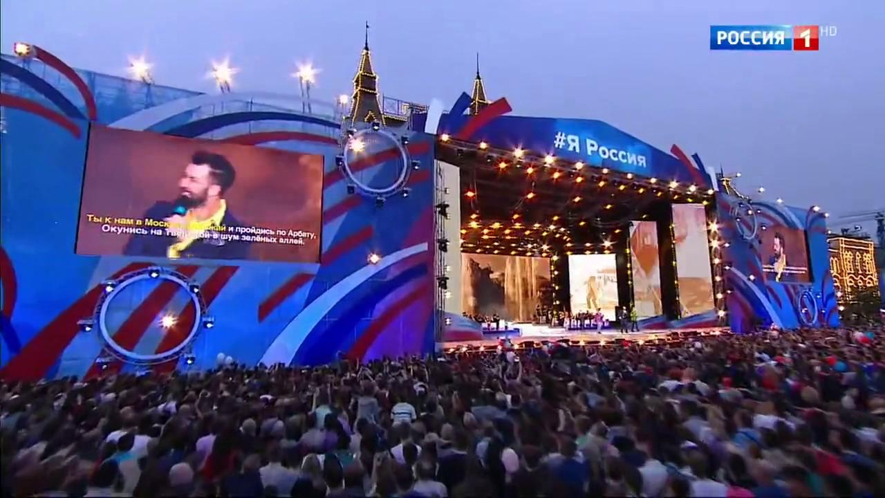 12 июня 2017 концерт на красной площади билеты купить билеты на концерт ленинград 25 марта