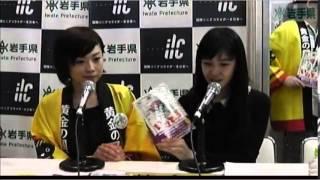 岩手県がニコニコ生放送で配信した「いわて希望チャンネル」 【第18回放...