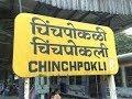 Funny town Names In India ! OMG ! भारत में अजीब शहर के नाम! OMG
