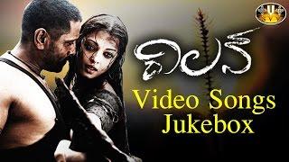 Villain Movie Video Songs Jukebox || Vikram, Aishwarya, Priyamani || Sri VenkateswaraVideo