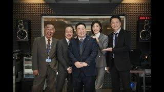 お笑いコンビ・ドランクドラゴンの塚地武雅が、テレビ朝日系新ドラマ『...