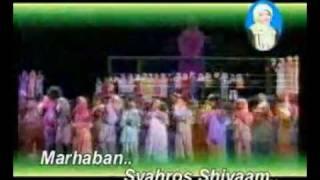 Cahaya Rasul Mayada - Marhaban Raramadlan