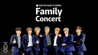 Stage Bts 방탄소년단 롯데면세점 Lotte Duty Free Family Concert 2021 Live MP3