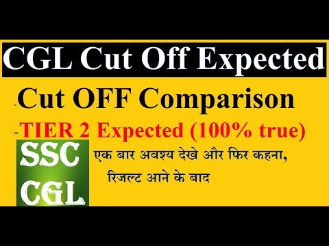 SSC CGL Tier 2 Cut Off Expected अनुमानित  2018-18 Check your Qualifying eligibility
