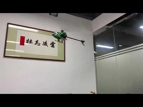 【遙控家】新品羽翔F03 四通道單槳無副翼遙控直升機(2S動力定高版)