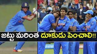 ICC Women's T20 World Cup : Harmanpreet Calls For Improvement Despite Semis Birth   Oneindia Telugu