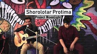 Shorolotar Protima (Cover) ll Project MoonLight ll