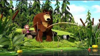 Cô bé masha và chú gấu xiếc | Cô bé siêu quậy và chú gấu xiếc | Chú gấu xiếc và masha câu cá