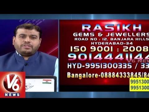 The Power of Gem Stones | Dr. MM Raza | Rasikh Gems and Jewellers | V6 News