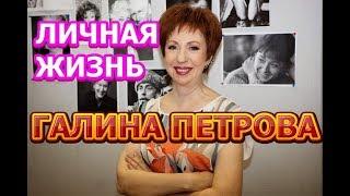 Галина Петрова - личная жизнь, муж, дети. Актриса сериала Между нами девочками 2 Продолжение