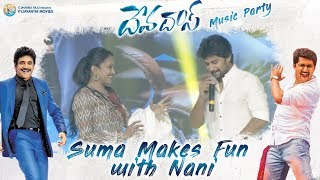 Suma Makes Fun with Nani #Devadas Music Party | Akkineni Nagarjuna, Nani | Sriram Aditya