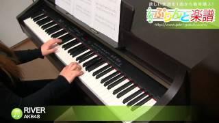 RIVER / AKB48 : ピアノ(ソロ) / 初級