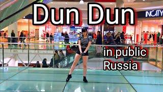 [KPOP IN PUBLIC RUSSIA] EVERGLOW (에버글로우) - DUN DUN Dance Cover | Dartelion