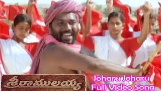 Joharu Joharu Full Video Song | Sri Ramulayya | Mohan Babu | Soundarya | Harikrishna | ETV Cinema